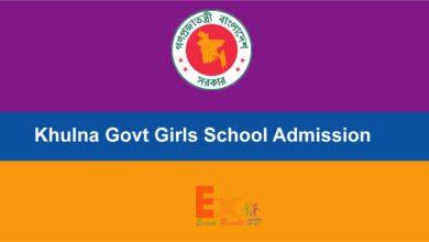 Khulna School Admission Result