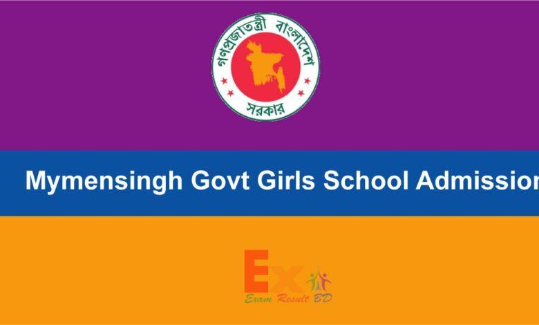 Mymensingh Govt School Admission Result