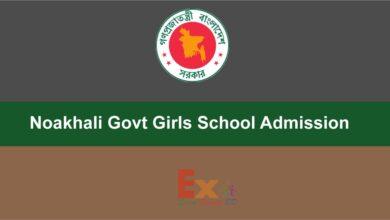 Noakhli School Admission Result