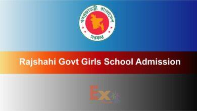Rajshahi School Admission Result